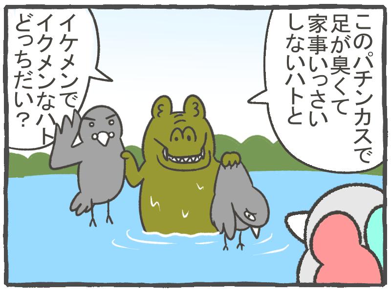f:id:murakoyome:20200925145842j:plain