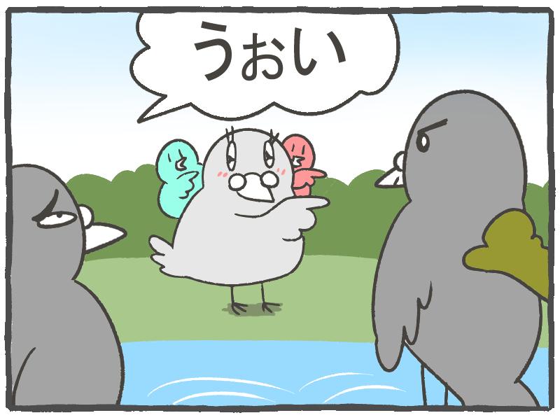 f:id:murakoyome:20200925145845j:plain