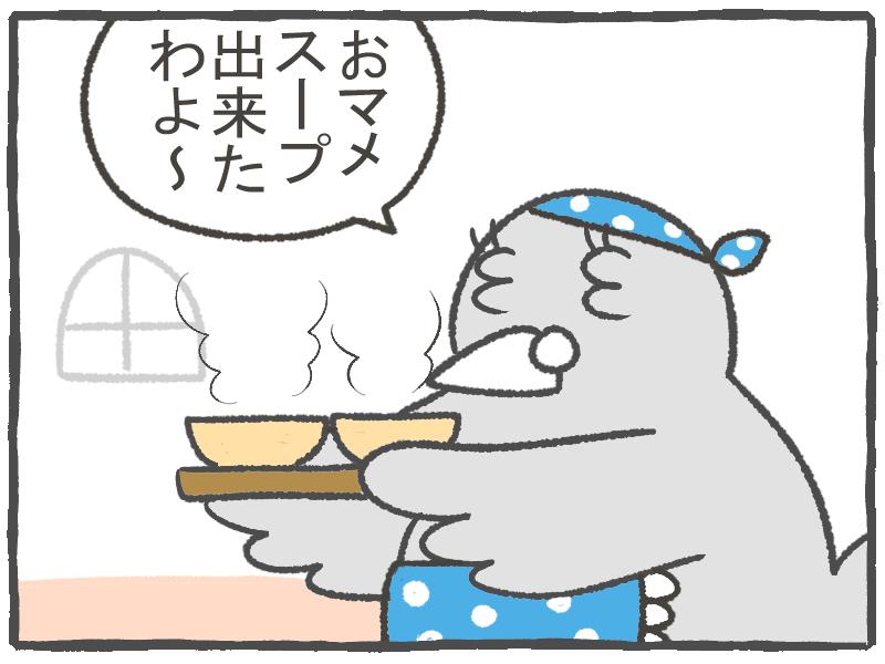 f:id:murakoyome:20200928192108j:plain