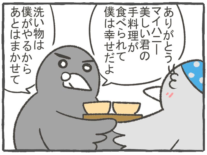 f:id:murakoyome:20200928192112j:plain