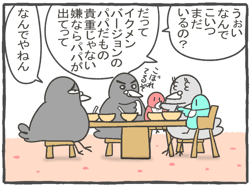 f:id:murakoyome:20200928192115j:plain