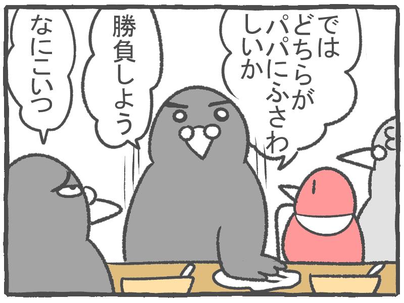 f:id:murakoyome:20200928192118j:plain