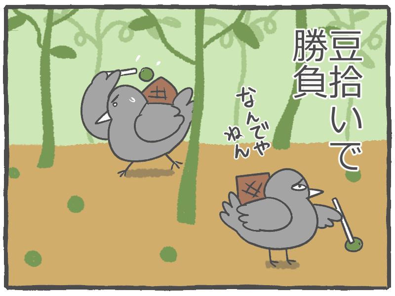 f:id:murakoyome:20200928192122j:plain