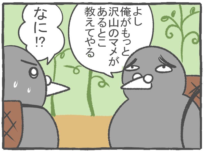 f:id:murakoyome:20200928192125j:plain