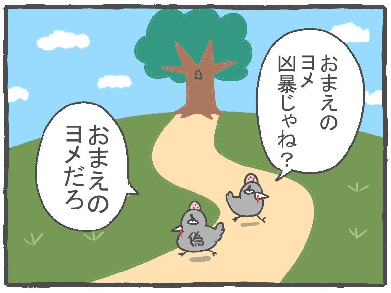 f:id:murakoyome:20201005184221j:plain