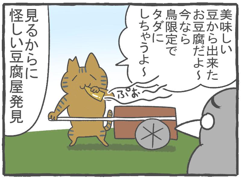 f:id:murakoyome:20201005184224j:plain
