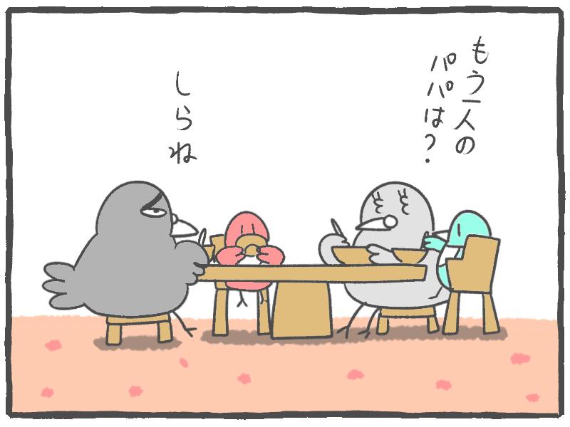 f:id:murakoyome:20201005184230j:plain