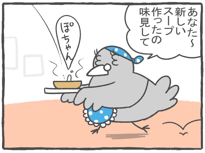 f:id:murakoyome:20201008194345j:plain