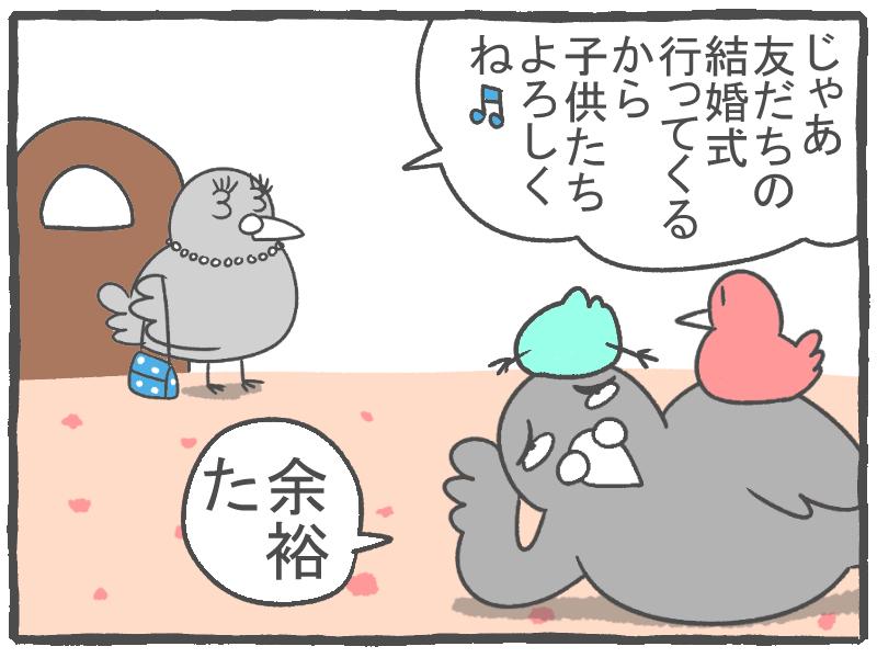 f:id:murakoyome:20201009170301j:plain