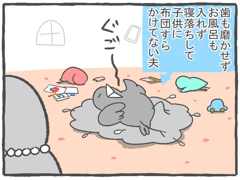 f:id:murakoyome:20201009170326j:plain