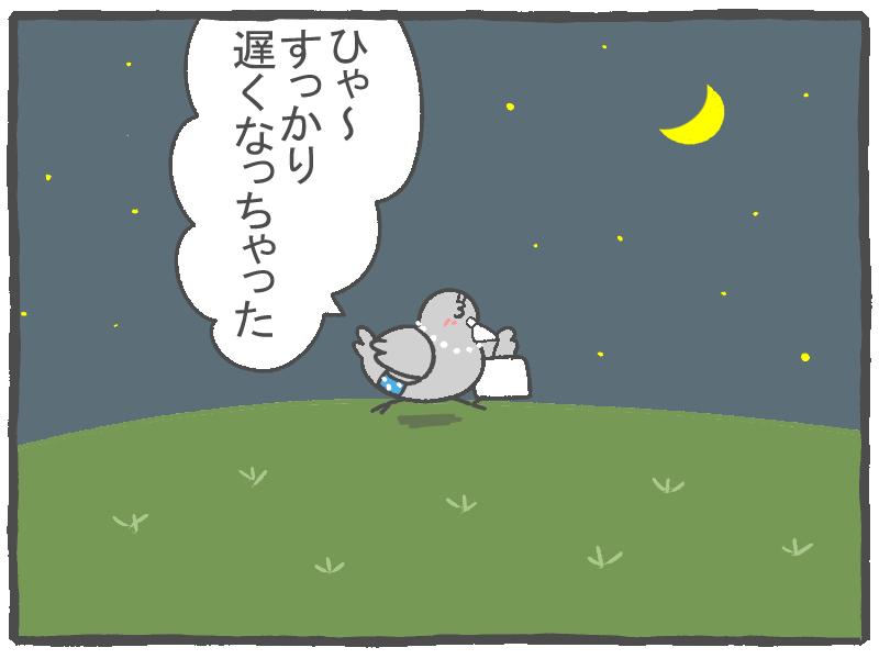 f:id:murakoyome:20201009170401j:plain