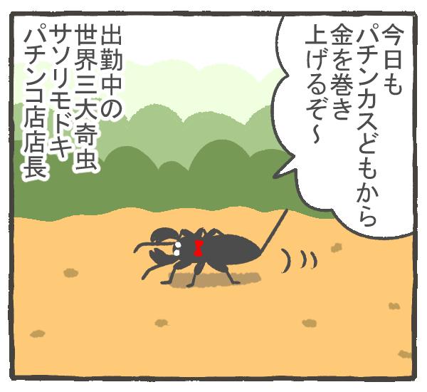 f:id:murakoyome:20201011194440j:plain