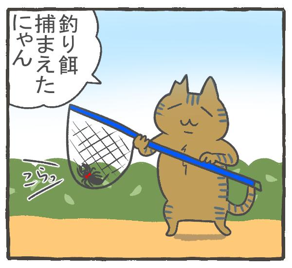 f:id:murakoyome:20201011194447j:plain