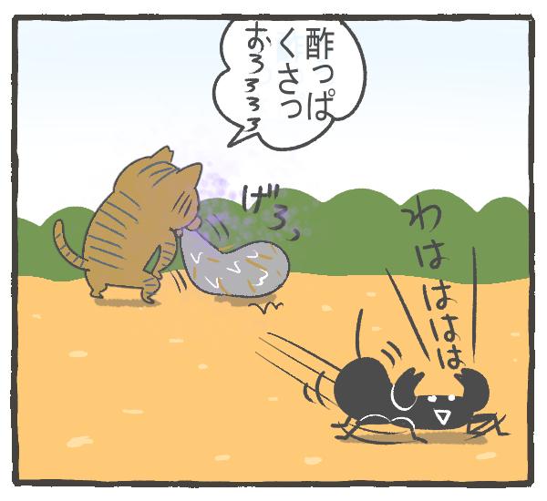 f:id:murakoyome:20201011194529j:plain