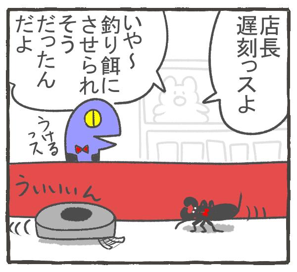 f:id:murakoyome:20201011194533j:plain