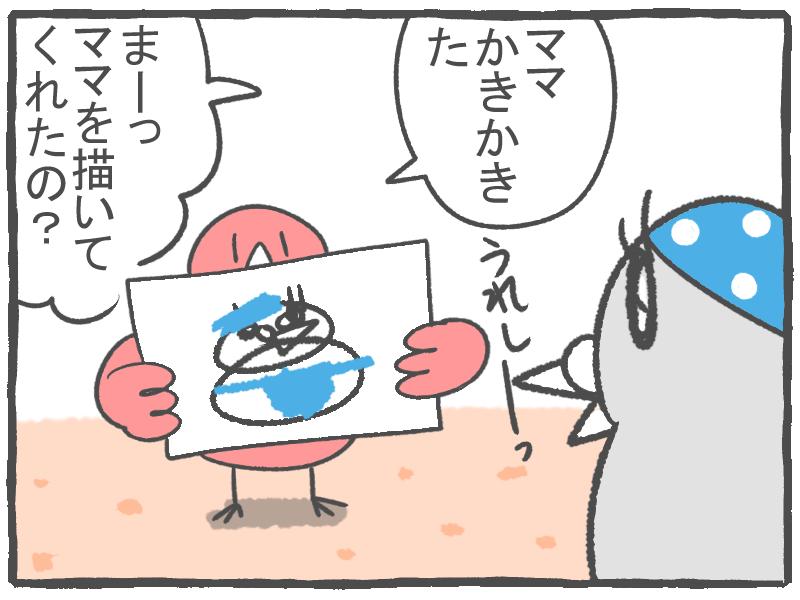 f:id:murakoyome:20201013190814j:plain