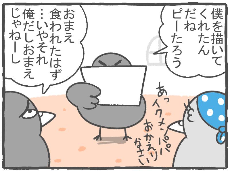 f:id:murakoyome:20201013190836j:plain