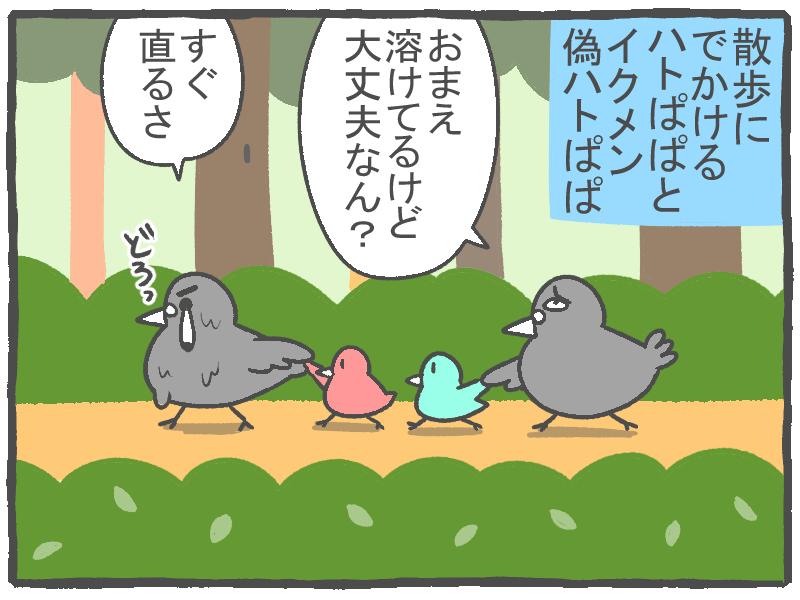 f:id:murakoyome:20201014174625j:plain