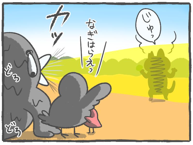 f:id:murakoyome:20201014174628j:plain