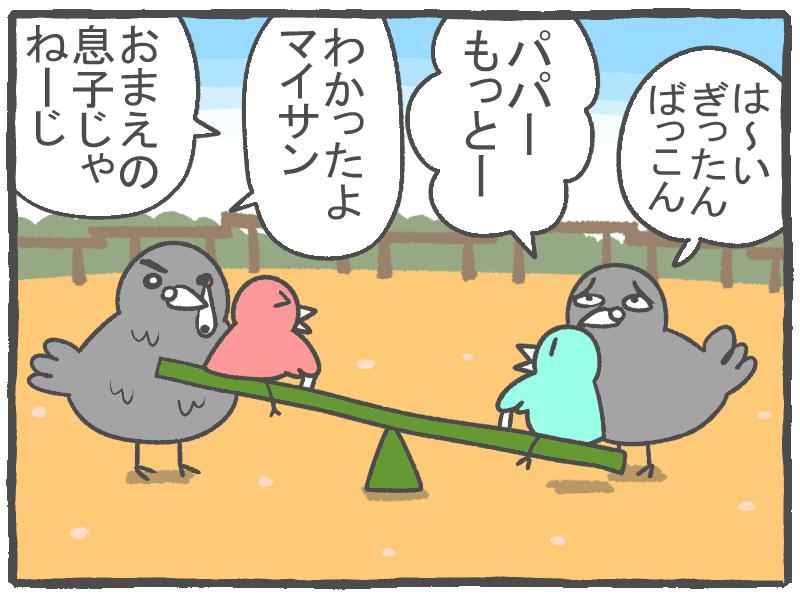 f:id:murakoyome:20201014174629j:plain