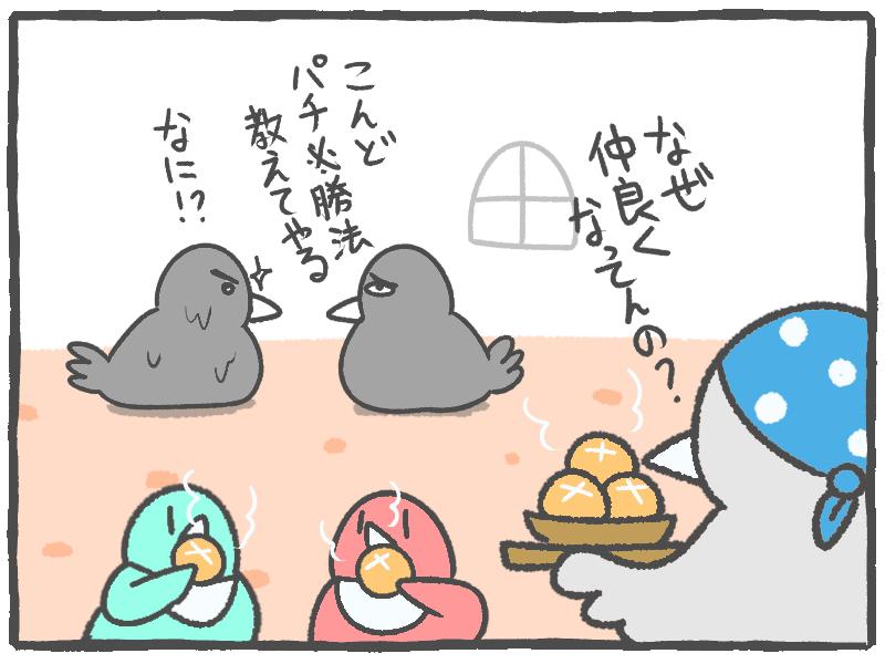 f:id:murakoyome:20201014174632j:plain