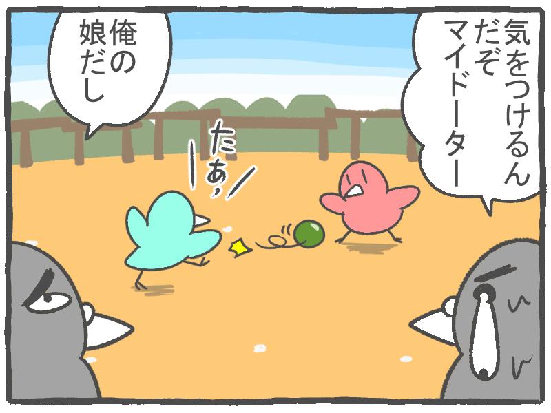 f:id:murakoyome:20201014174633j:plain