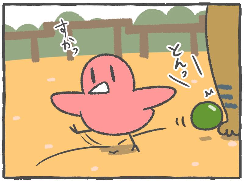 f:id:murakoyome:20201014174637j:plain