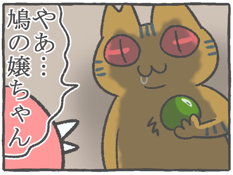 f:id:murakoyome:20201014174640j:plain