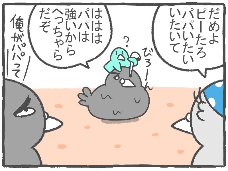 f:id:murakoyome:20201015203516j:plain
