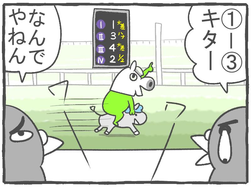 f:id:murakoyome:20201016203728j:plain