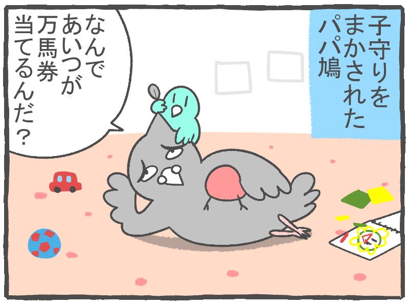 f:id:murakoyome:20201016203730j:plain