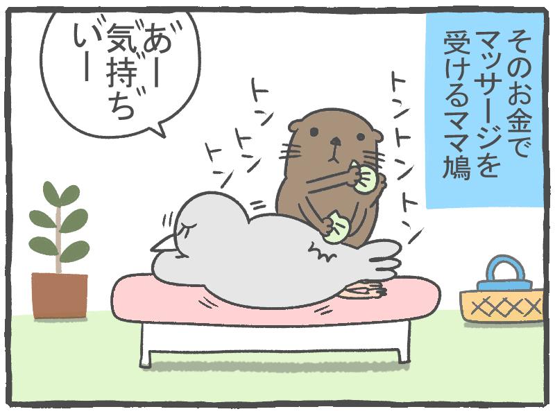 f:id:murakoyome:20201016203735j:plain