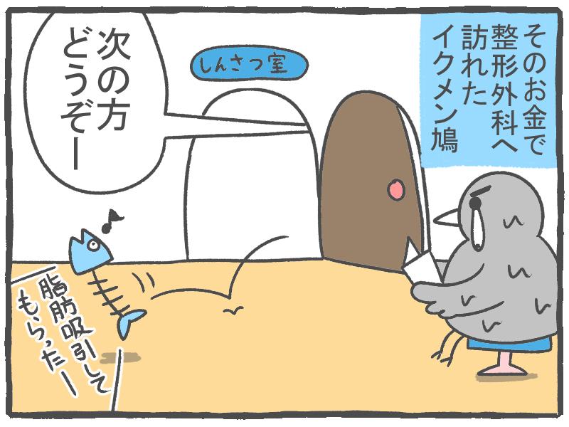 f:id:murakoyome:20201016203737j:plain