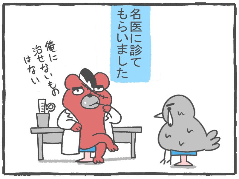 f:id:murakoyome:20201016203748j:plain