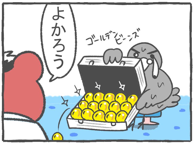 f:id:murakoyome:20201017204245j:plain