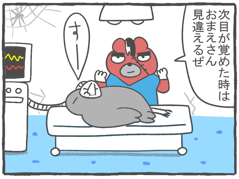f:id:murakoyome:20201017204256j:plain