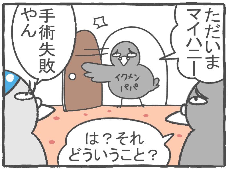 f:id:murakoyome:20201017204326j:plain