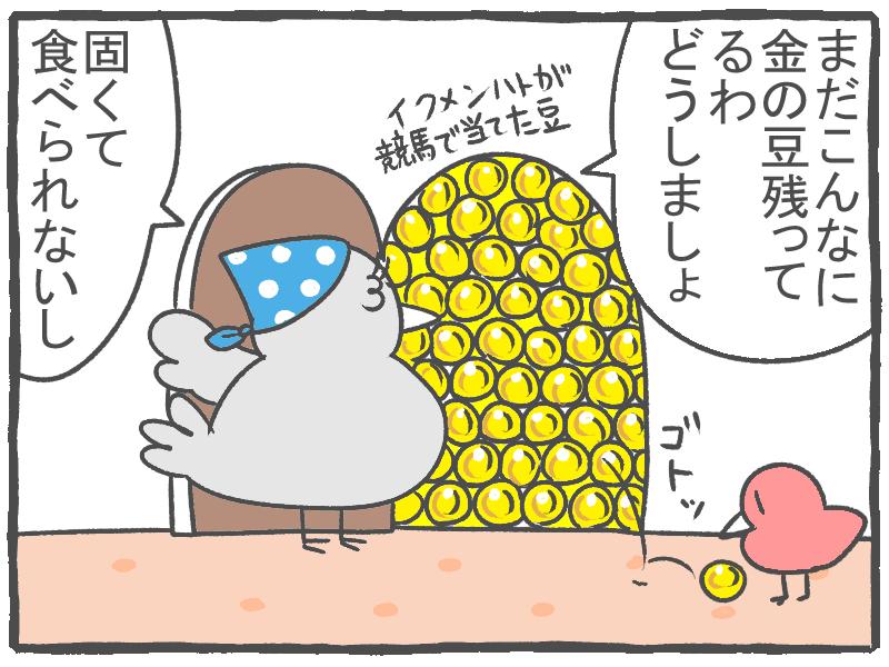 f:id:murakoyome:20201018202804j:plain