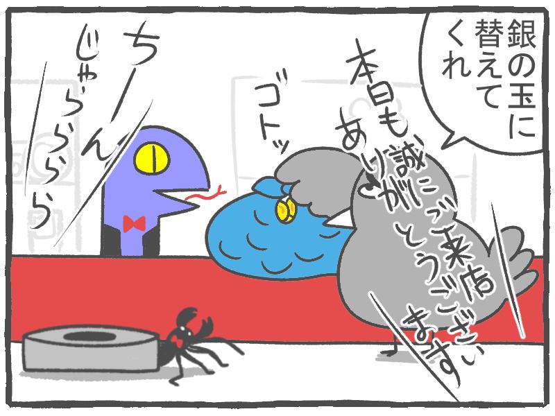 f:id:murakoyome:20201018202811j:plain