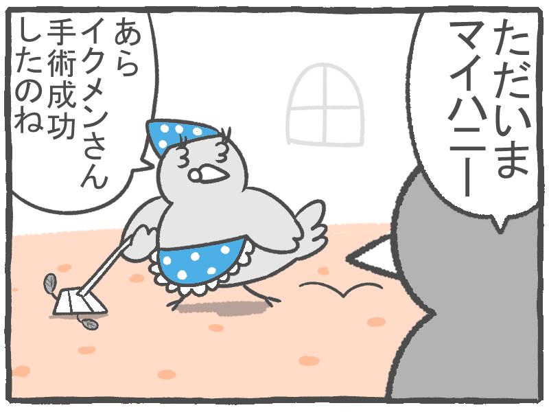 f:id:murakoyome:20201019191342j:plain