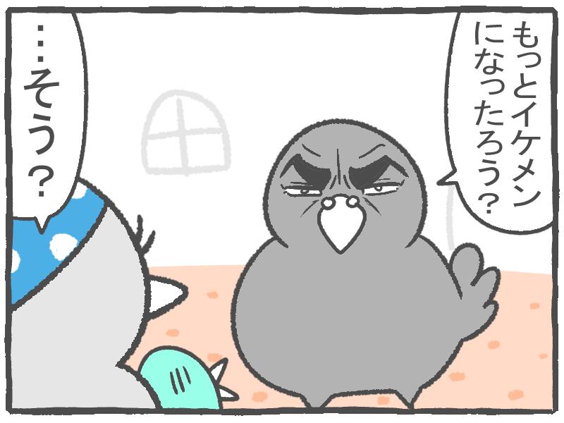 f:id:murakoyome:20201019191345j:plain