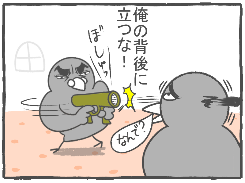 f:id:murakoyome:20201019191352j:plain