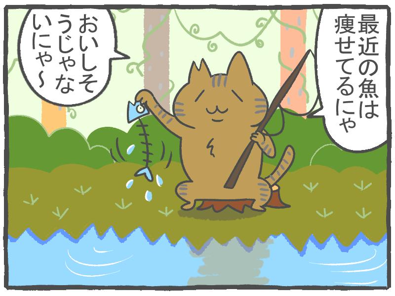 f:id:murakoyome:20201021194727j:plain