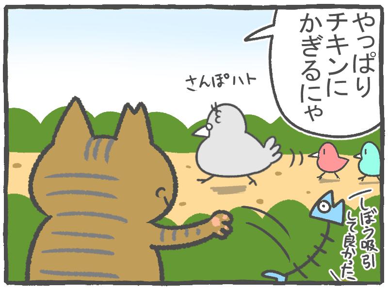 f:id:murakoyome:20201021194731j:plain