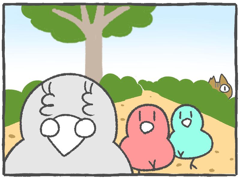 f:id:murakoyome:20201021194734j:plain