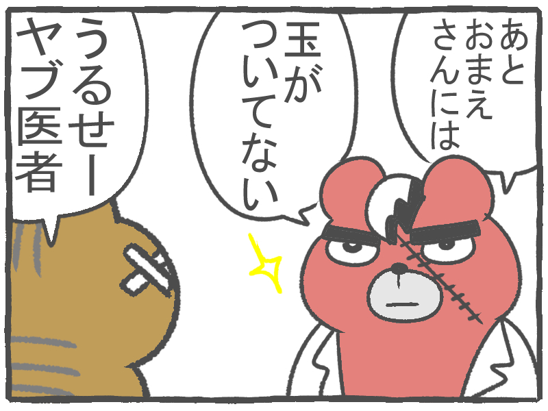 f:id:murakoyome:20201022203646j:plain