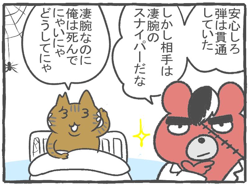 f:id:murakoyome:20201022203820j:plain