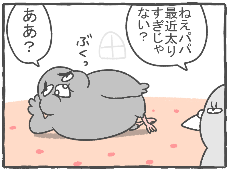 f:id:murakoyome:20201023194149j:plain