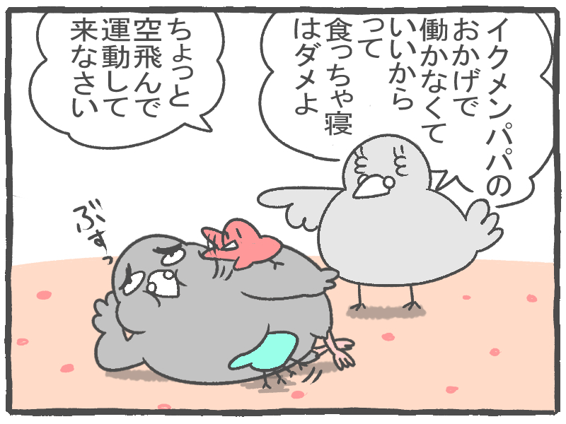 f:id:murakoyome:20201023194152j:plain