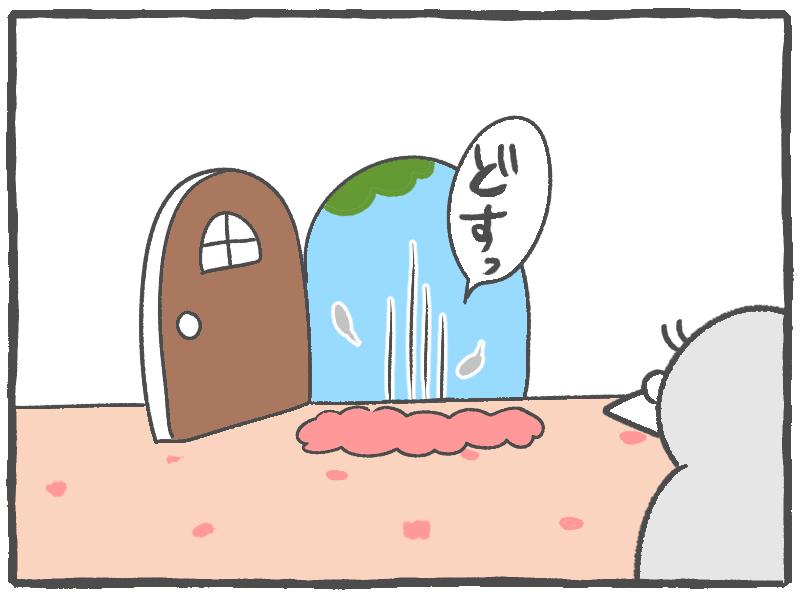 f:id:murakoyome:20201023194158j:plain